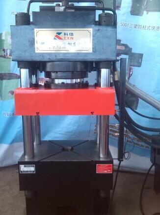 250吨多功能三梁四柱液压机