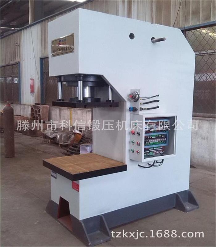 100吨液压机、100吨单臂液压机现货销售中!