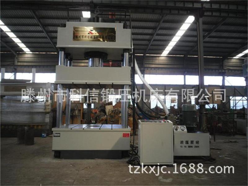 315T四柱液压机(有效台面1400*1200mm)