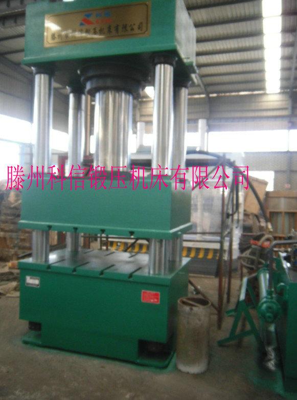 400T三梁四柱液压机