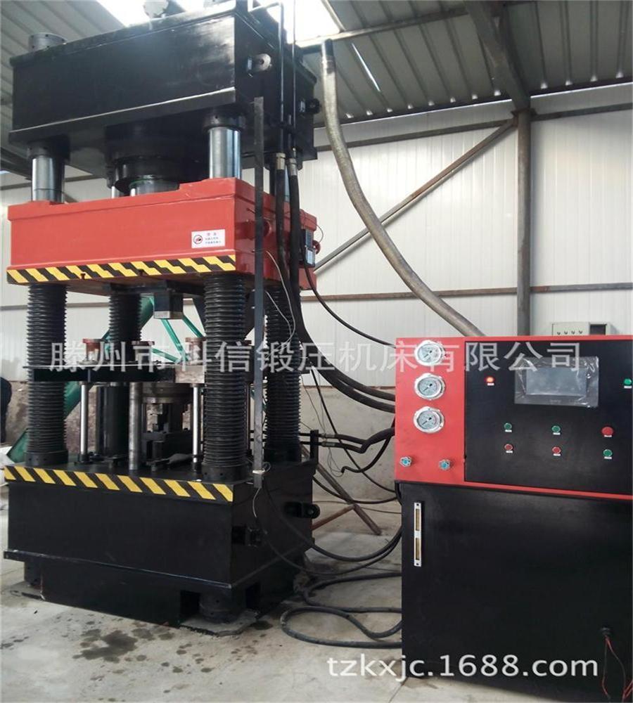500吨万能液压机