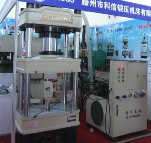 160T四柱液压机