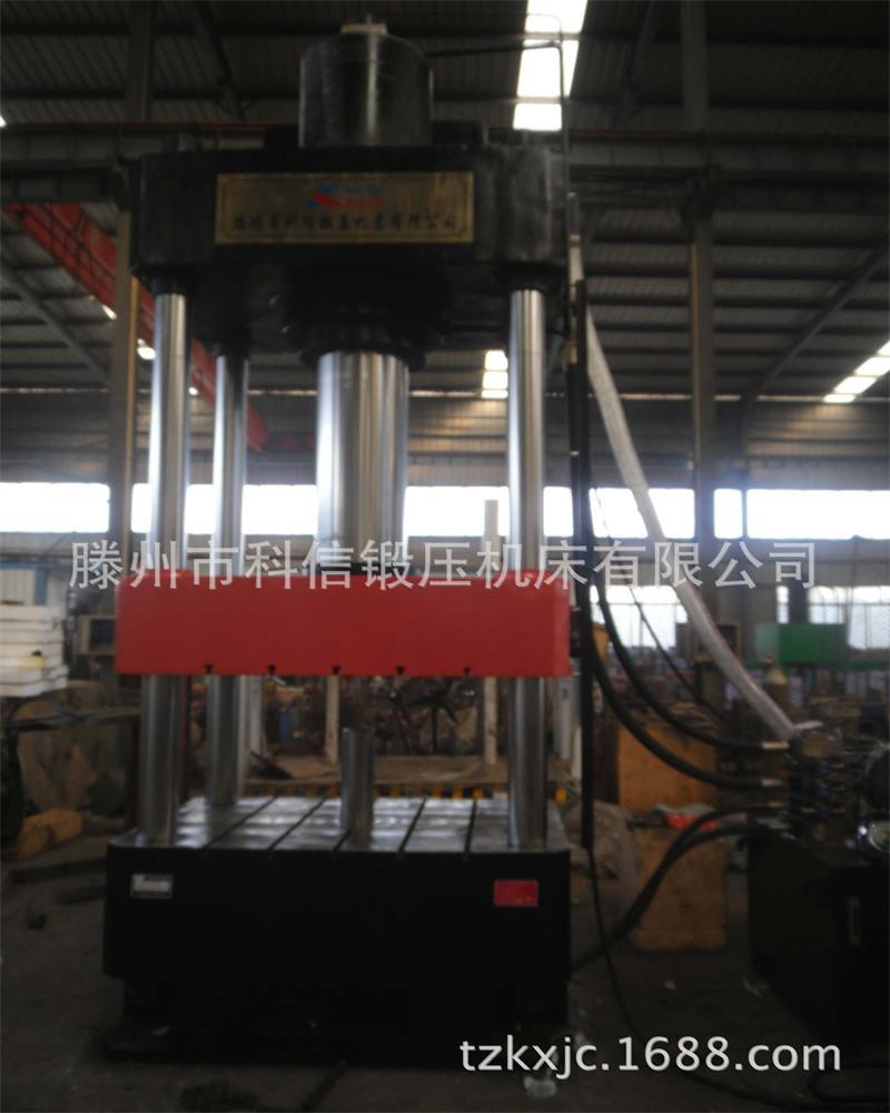 400吨三梁四柱液压机