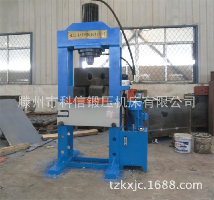 YL22系列龙门液压机