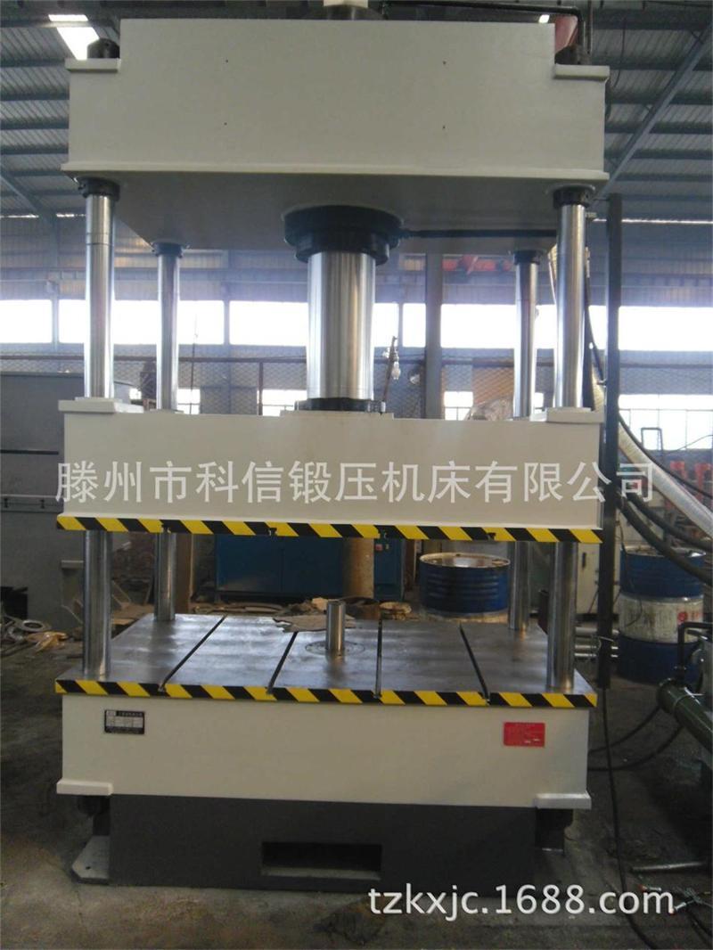 YL32-315T四柱液压机