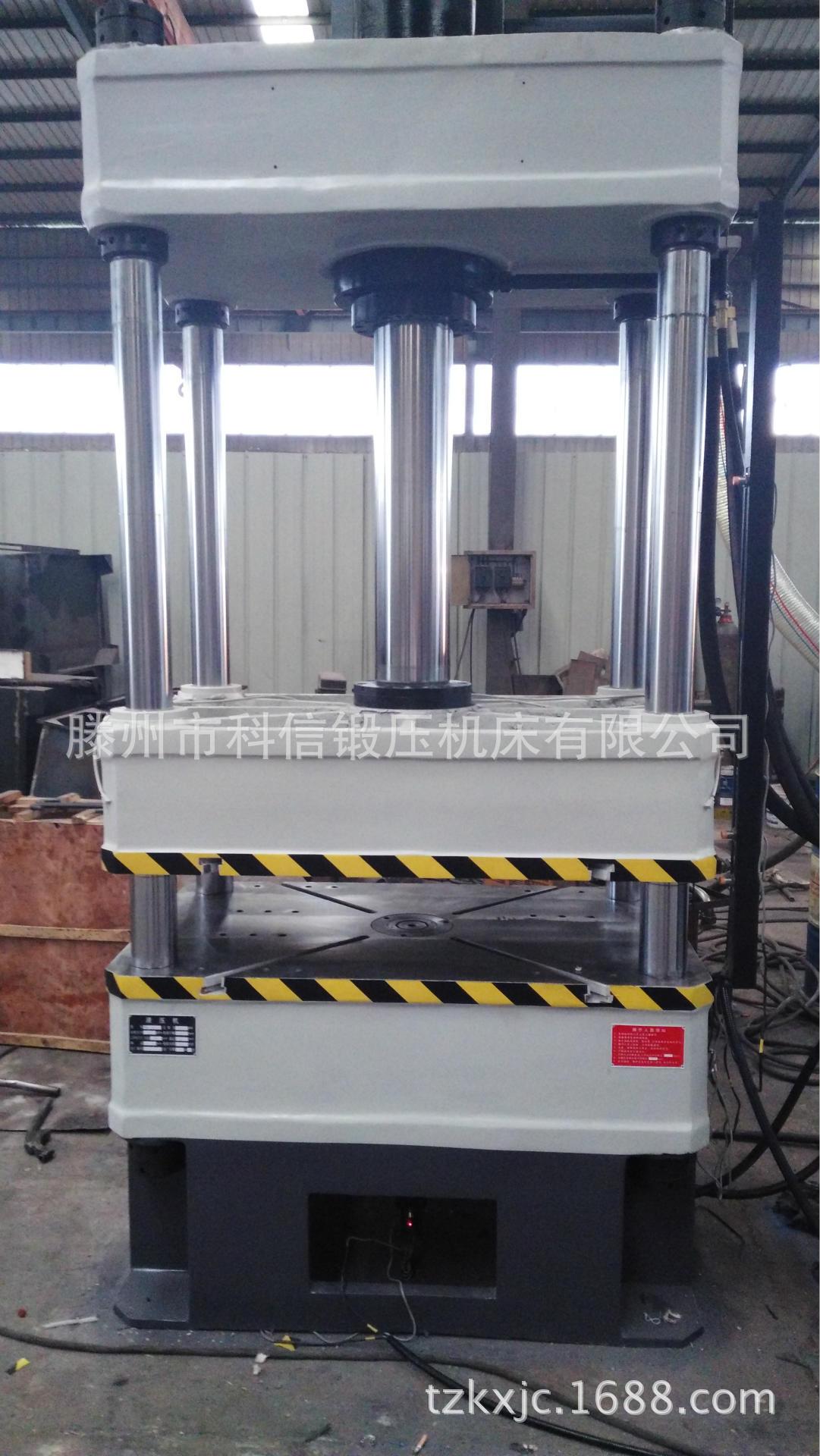 100吨三梁四柱液压机