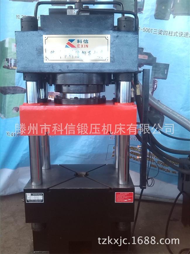 250吨薄板拉伸液压机