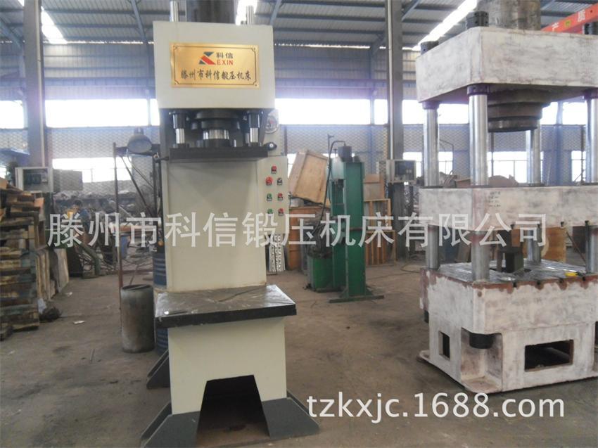 YL41-63吨单臂液压机