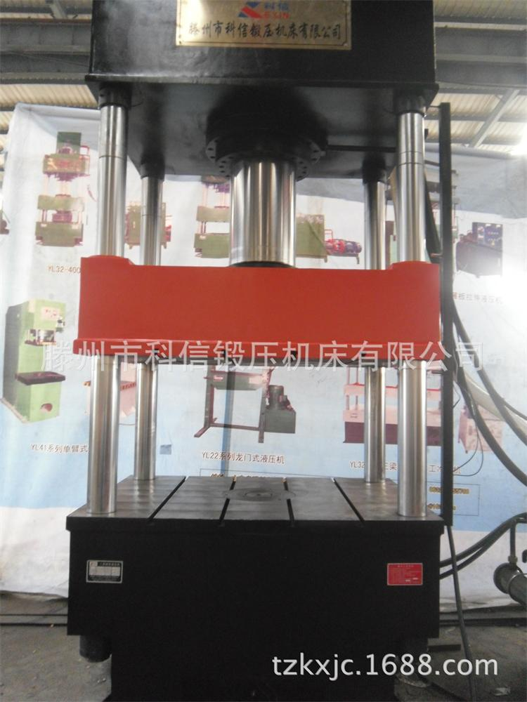 金属折边成型液压机