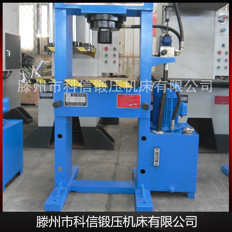 YL22-40T龙门液压机