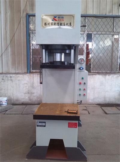 200吨单臂液压机(单柱液压机)