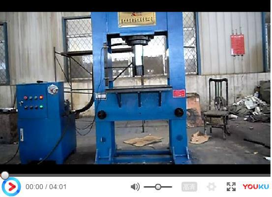 龙门液压机工作视频