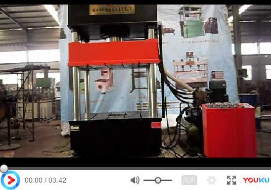 三梁四柱液压机工作视频