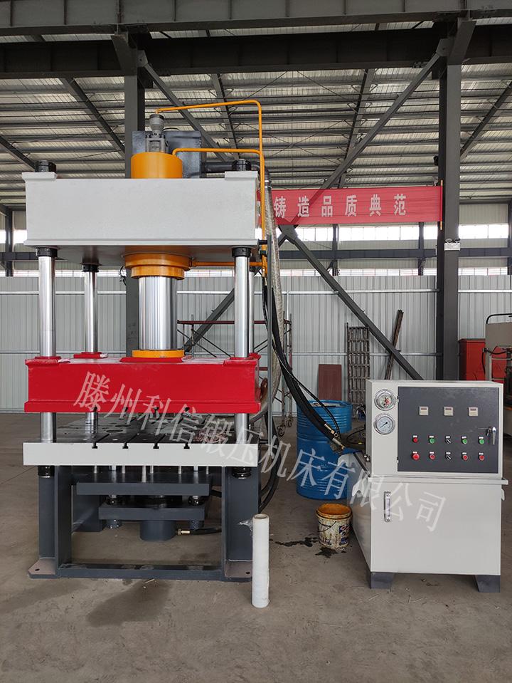 科信厂家供应200吨三梁四柱液压